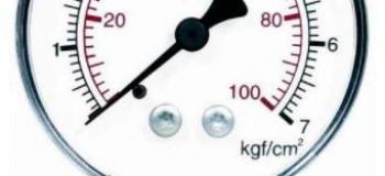 Calibrador de pressão